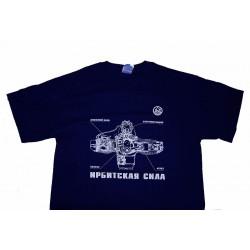 T-Shirt blau mit Ural-Motor