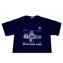 T-shirt blue with Ural motor